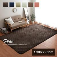 Fran Rectangular Smooth Quilt Rug Kotatsu Mat 190x290 cm from Japan
