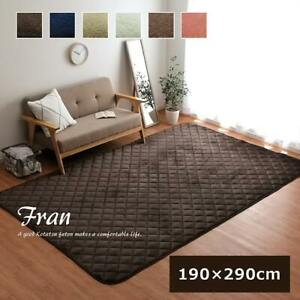 Fran Rectangular Smooth Quilt Rug Kotatsu Mat 190x290 cm from Japan