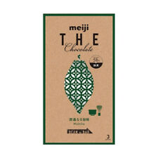 Meiji The Matcha Chocolate Green Tea Choco Bean to Bar 50g