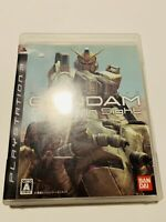 Mobile Suit Gundam: Target in Sight (Sony PlayStation 3, 2007) - Japanese...