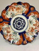 Antique Oriental Imari Porcelain Dish circa 1875