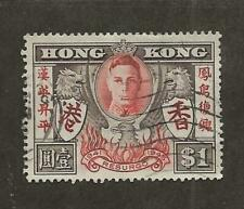 USED HONG KONG KING GEORGE VI PEACE ISSUE STAMP - SCOTT 175 - E16