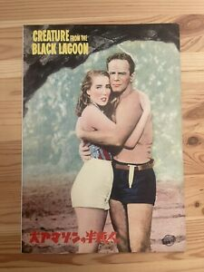 rare 1950s CREATURE FROM THE BLACK LAGOON japan press book universal monsters