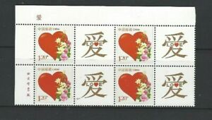CHINA 2013 #26 Imprint Blk 4 Logo Love Special stamp Individualized