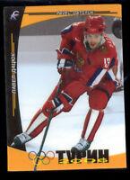 2005 Pavel Datsyuk Turin Olympics Russian Card 500 Made Rare