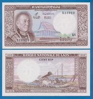 Lao 50000 P 38a Laos 50,000 Kip P 38 2004 UNC Low Shipping Combine FREE
