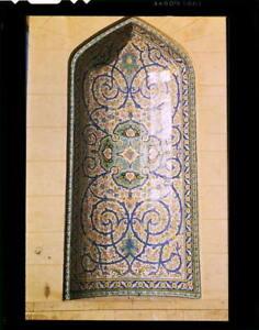 Photo:Detail of tile work on Koran Gate to Shiraz, Iran, 1953 5763