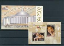 [G372303] Ukraine 2002 good complete booklet + sheet very fine MNH