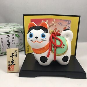 Japanese White Clay Lucky Koma Inu Lion Dog Bell Ornament Stand Screen Figurine