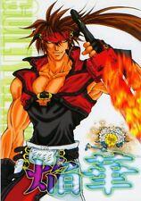 Guilty Gear doujinshi Flame Petals Bombers