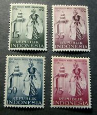 Indonesia Stamp Scott# 432-435 Dancing Girl and Gate 1956  MH L270