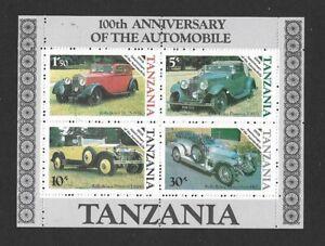 1986 Tanzania -  Centenary of Motoring - Mini Sheet - Unmounted Mint.
