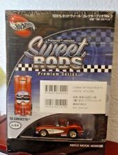 SWEET RODS JAPAN SERIES w/ BOOK  - NEKO MOOK 409  / '58 CORVETTE 100% HOT WHEELS