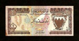 BAHRAIN 1/2 DINAR P7 1973 Replacement Star ARAB BOAT MAP GULF ARAB GCC BANK NOTE