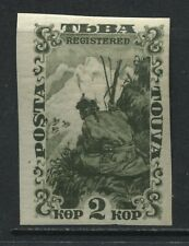 Tanna Tuva 1934 2 kopecks imperf mint o.g. hinged