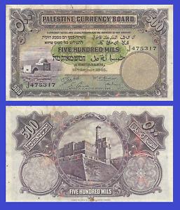Palestine 500 mils 1945 UNC - Reproduction