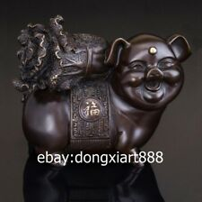 15 CM Pure Bronze Chinese Cabbage  Pig Hog Sitting Room Wealth Fengshui Statue