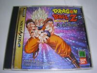 USED Dragon Ball Z Shin Butouden Sega Saturn SS Japan Import