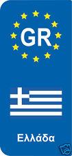 2 Stickers Europe GR Ελλάδα GRECE