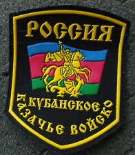 Russian Cossacks troops patch