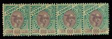 BRAZIL 1894 Hermes head  1000reis green & violet  Scott 122  mint MNH strip of 4