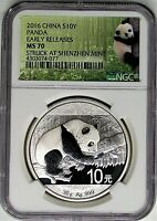 2016 China 10 Yn 30g Silver Panda NGC MS70 Early Releases Struck at Shenzhen