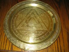 ANTIQUE BRASS ISLAMIC MIDDLE EASTERN PERSIAN ARABIC SCRIPT TRAY  Triangle