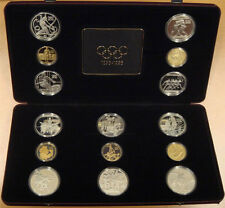 FIVE COUNTRIES OLYMPIC CENTENNIAL 1896-1996 15 COIN GOLD & SILVER VIP PROOF SET