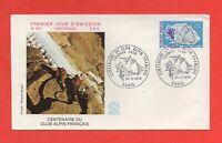 FDC 1974 - Centenaire du Club Alpin Français  (1612)