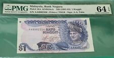 malaysia 5th rm1 AA prefix note(pmg 64EPQ)
