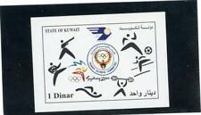 Kuwait 2000 Scott# 1472M MInt NH