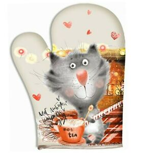 Thick Oven Mitt with Cats Pattern, Gray, Russian Potholder