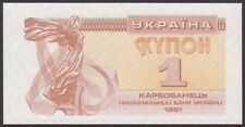 TWN - UKRAINE 81a - 1 Karbovanets 1991 UNC No serial
