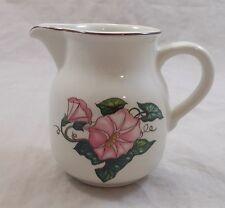 Villeroy & and Boch PALERMO creamer / milk jug 9.5cm