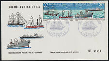 Gabon 222a on FDC - Mail Ships