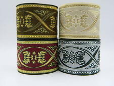 1m Jacquard Ribbon/Trim Medieval/Renaissance 70mm width Various colours