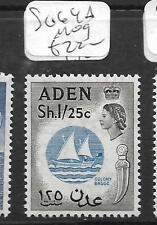 ADEN (P0704B) QEII  1/- 25C SAIL BOAT SG 64A  MOG