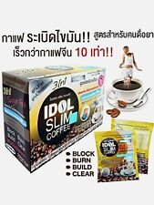 2x Original IDOL Slim Coffee 3 in 1 with Collagen Best Seller!
