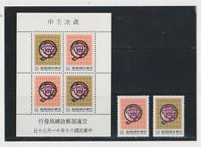 "TAIWAN,  1992, ""YEAR OF MONKEY"" S/S AND STAMP SET. MINT NEVER HINGED"