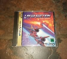 Layer Section (Sega Saturn) Complete JAPAN Import JP Shooter Rare *US Seller*