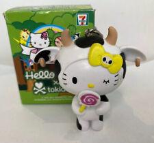 2011 Hello Kitty Sanrio x Tokidoki Kitty Cow Key Chain Vinyl Open Blind Box Rare