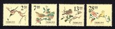 Taiwan 1995 Birds on Branches Set 4 MNH