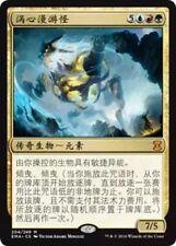 [WEMTG] Maelstrom Wanderer - Eternal Masters - Chinese - NM - MTG