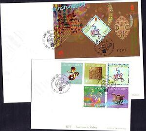 2013 Macau Zodiac --- Year of the Snake 5v Stamps FDC + Souvenir Sheet FDC