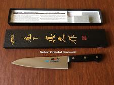 MAC HB-70 Chef Utility Knife 7.25