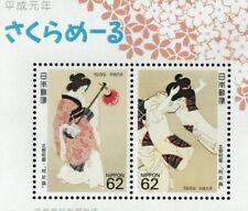 """C1250A, """"Sakura Mail"""", Won in Lottery, Mini Sheet Japan Stamp"""