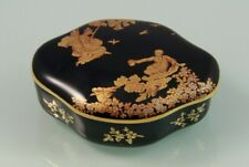 Limoges France New In Box Cobalt Blue Gold Porcelain Trinket Box Courting Couple