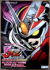Viewtiful Joe 2 RARE Gamecube PS2 51.5 cm x 73 cm Japanese Promo Poster #2