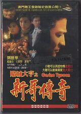 Casino Tycoon (賭城大亨之新哥傳奇 / HK 1992) Andy Lau / DVD TAIWAN ENGLISH SUBS