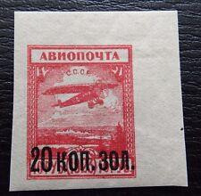 Sowjetunion Mi 270 * , Sc C9 MH , Flugpostmarken